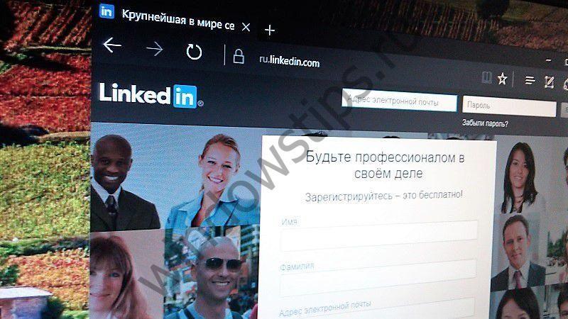 Соцсеть LinkedIn заблокировали в РФ