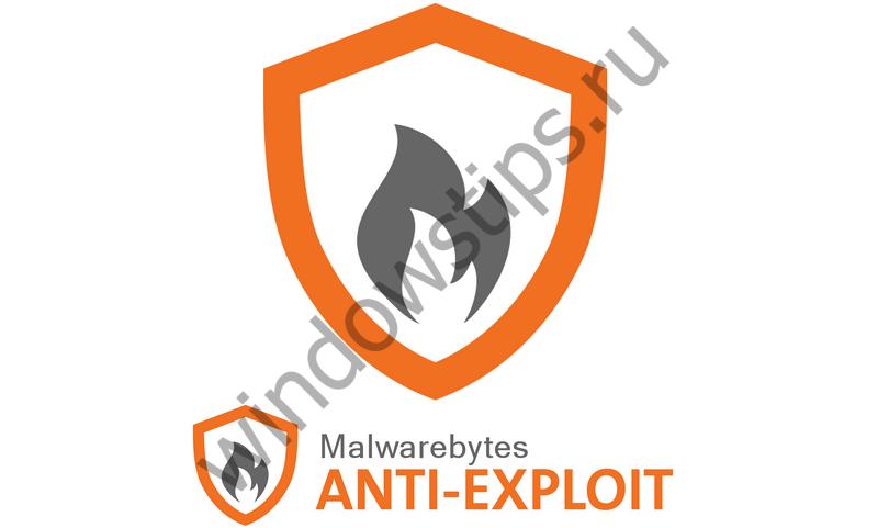 Malwarebytes Anti-Exploit – ваша эффективная защита от эксплойтов