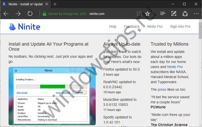 Ninite – утилита для тихой пакетной установки бесплатных программ