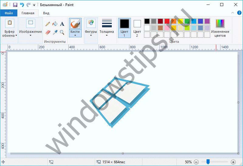 Как в Windows 10 Creators Update восстановить старый Paint
