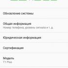 Screenshot_20161029-125255