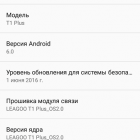 Screenshot_20161029-125300