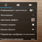 Screenshot_20161029-125608