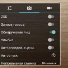 Screenshot_20161029-125618