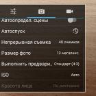 Screenshot_20161029-125624