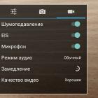 Screenshot_20161029-125633