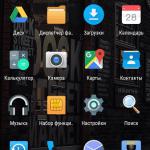 screenshot_20161101-153009