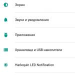 screenshot_20161101-153030