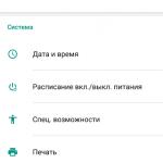 screenshot_20161101-153056