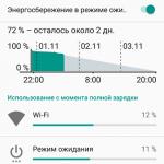 screenshot_20161101-153233