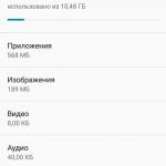 screenshot_20161101-153330