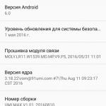 screenshot_20161109-190507