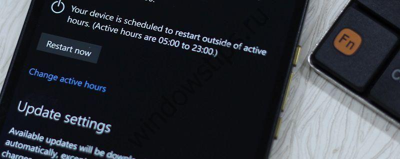 Обновления для Windows 10 станут меньше благодаря Unified Update Platform