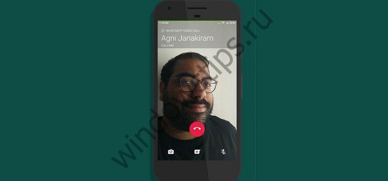 WhatsApp официально подтвердили поддержку видеозвонков на Windows Mobile