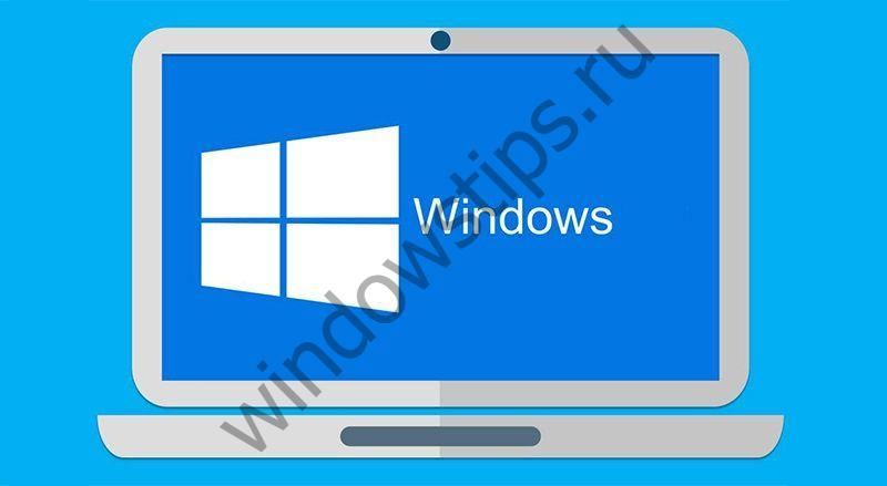 Microsoft устранила выявленную Google уязвимость в Windows