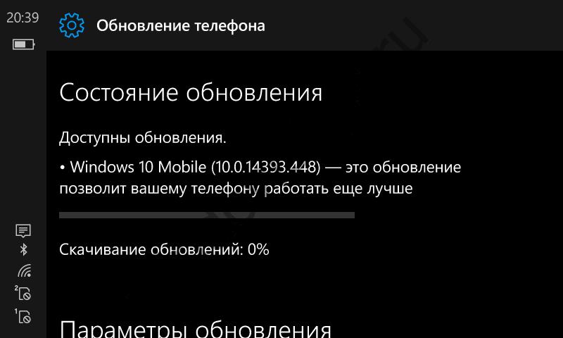windows-10-mobile-14393-448