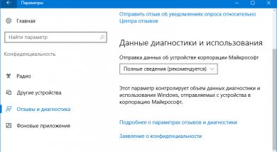 windows-10-telemetry-data