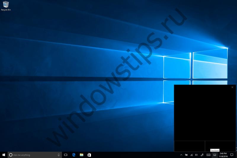 В Windows 10 Creators Update будет виртуальный тачпад