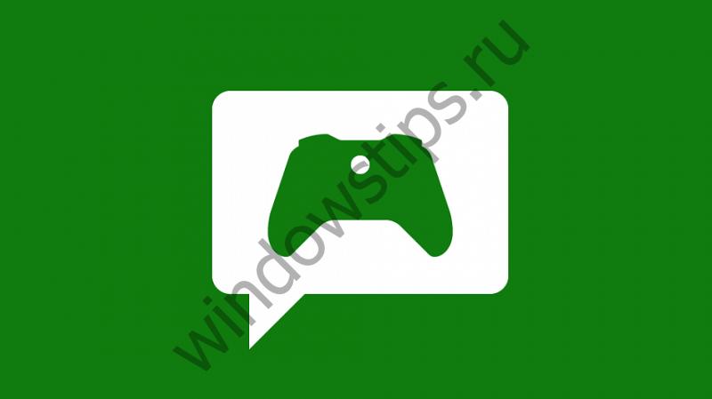 В ближайшее время программа Xbox Insider будет открыта для всех желающих