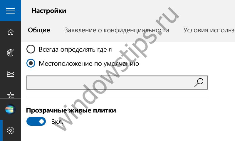 Новости о актрисах и актеров россии