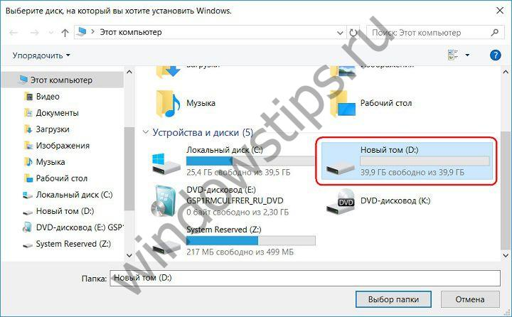 Как сделать диск установочным с windows 7 - Masterzagara.ru