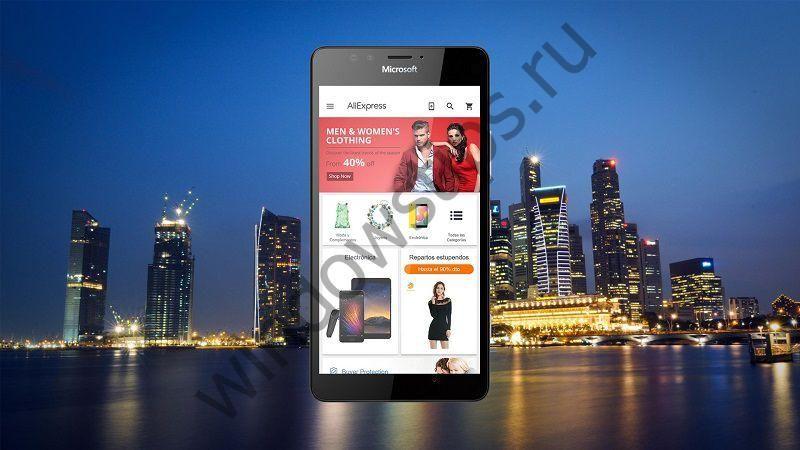 Официальное приложение AliExpress Shopping выпущено для Windows 10
