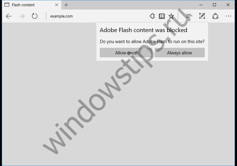 Microsoft Edge будет автоматически блокировать Flash в Windows 10 CU