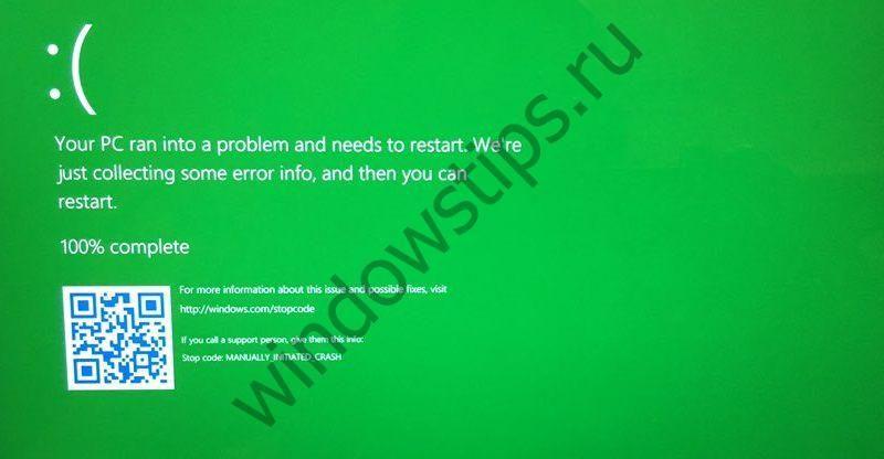 Синий экран смерти станет зеленым в инсайдерских сборках Windows 10