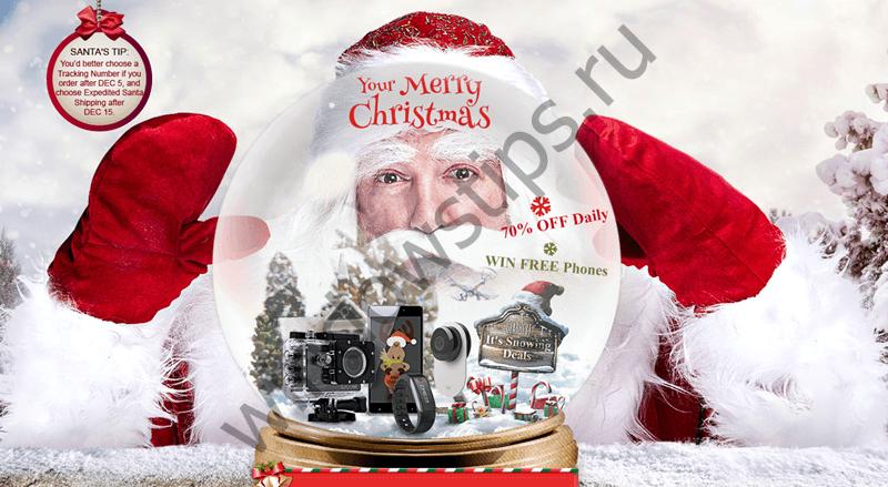 На GearBest начались новогодние и рождественские акции