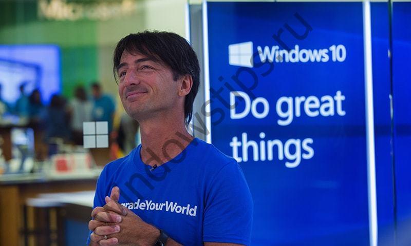 Джо Бельфиоре вернулся к работе, будет искать новые способы заработать на Windows 10