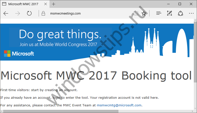 Microsoft поедет на MWC 2017