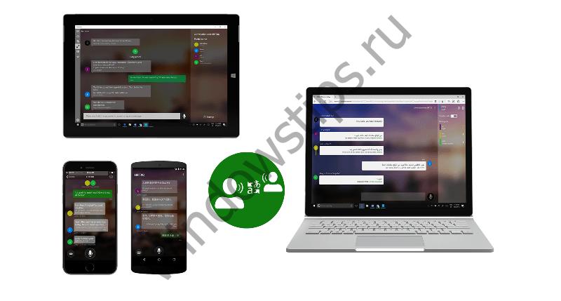 Приложение Microsoft Translator получило функцию перевода групповых разговоров в режиме реального времени
