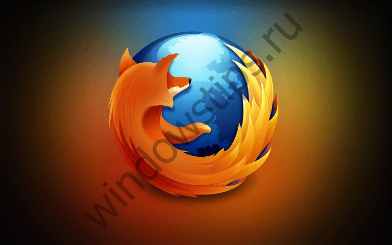 Mozilla прекратит поддержку Firefox на Windows XP и Vista в середине 2017 года