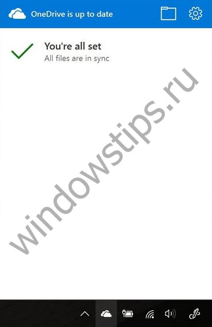 onedrive-17-3-6720-1207