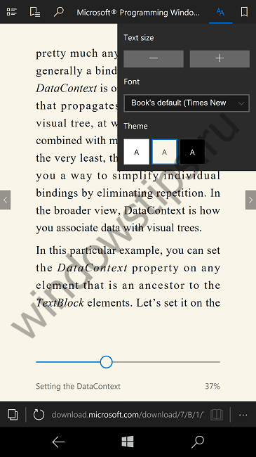 read-epub-books-in-microsoft-edge