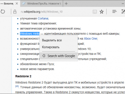 search-with-google-in-microsoft-edge