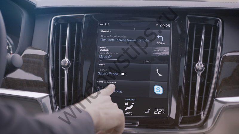 Автомобили серии 90 от Volvo получат приложение Skype for Business