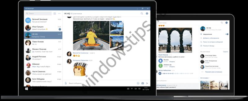 ВКонтакте выпустили VK Messenger для Windows