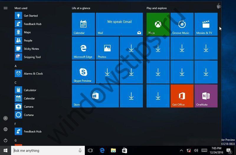 В сети появилась Windows 10 Creator Update сборки 14997