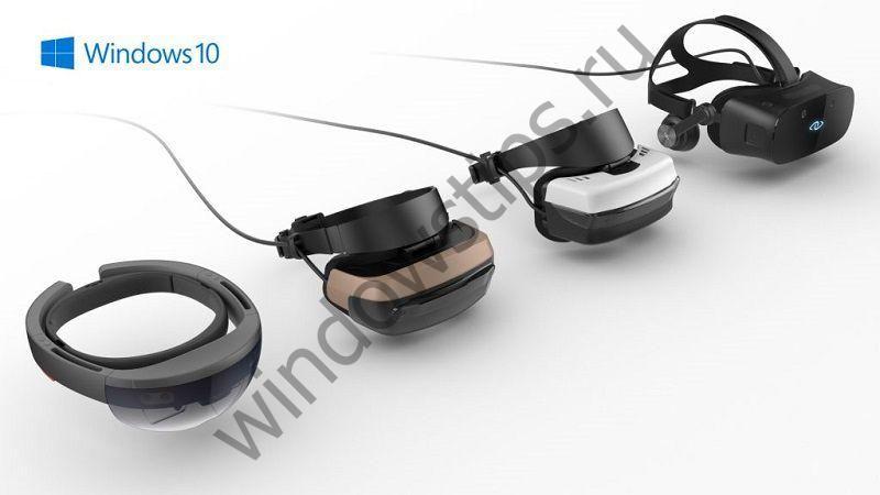 Microsoft назвала минимальные требования к оборудованию для использования Windows 10 VR