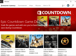 windows-store-epic-countdown