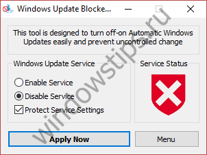 windows-update-blocker