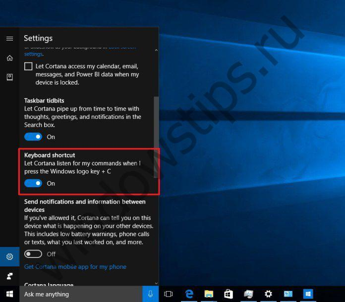cortana-keyboard-shortcut-windows10