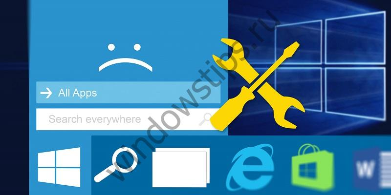 10 распространенных ошибок неопытных пользователей Windows