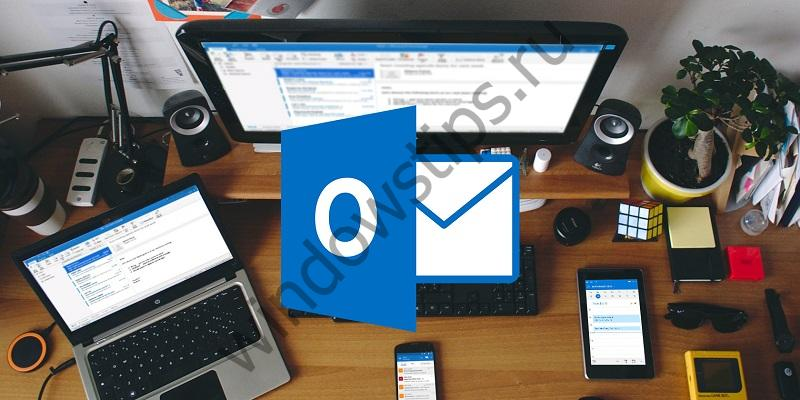 Android to Outlook Sync Tool от Akruto – быстрая и безопасная синхронизация между Outlook и вашим телефоном