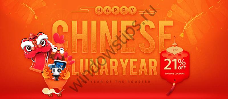 Встречаем китайский Новый год с Gearbest