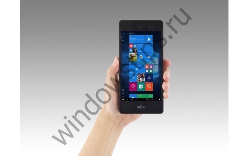 [Обновлено] Fujitsu представил 6-дюймовый планшет с Windows 10