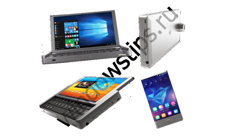 Graalphone: устройство 4-в-1 с Windows 10 и Android