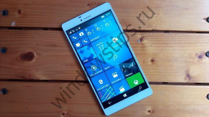Выход новой сборки Windows Mobile 10 задерживается из-за ошибки