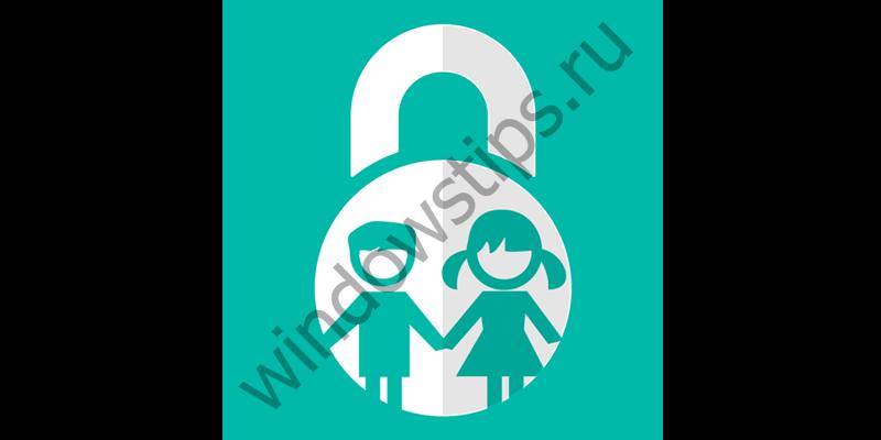 Родительский контроль в составе Kaspersky Internet Security